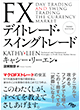 投資・株・財テク関連書籍