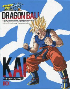 ドラゴンボール改 サイヤ人・フリーザ編 Blu-ray-BOX