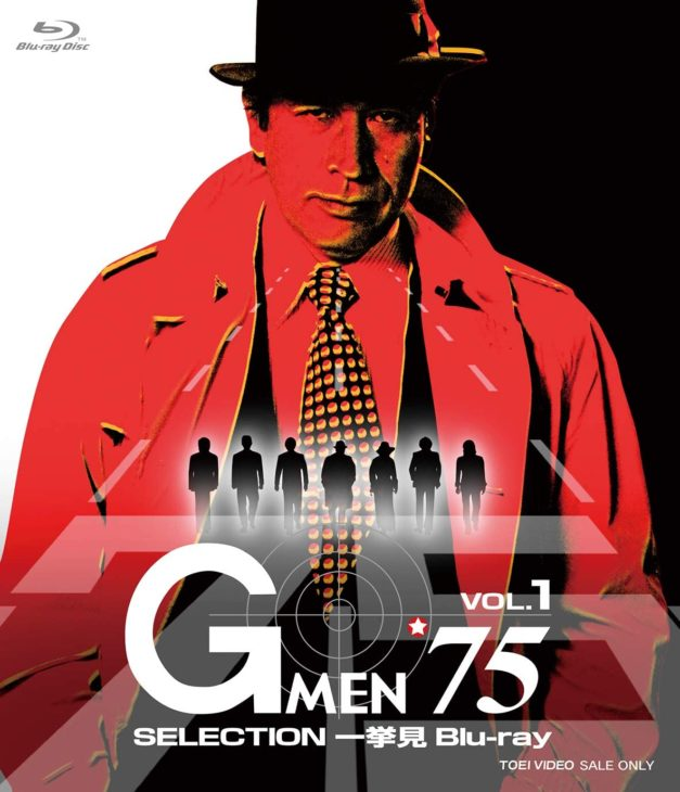 GMEN75