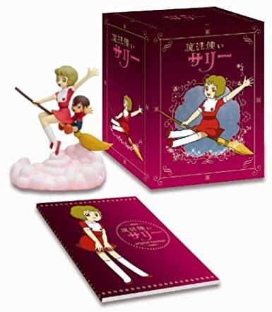 魔法使いサリー DVD BOX 初回限定版 (フィギュア付き)