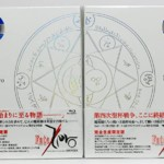 Fate/Zero Blu-ray Disc Box 【完全生産限定版】 全2巻セット