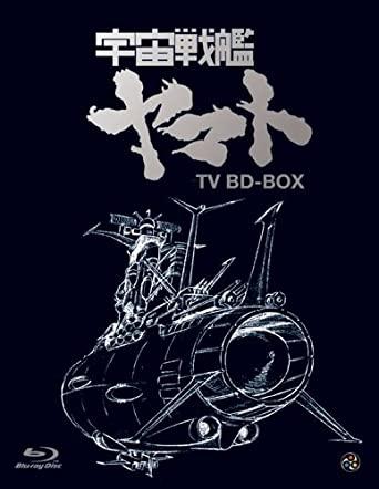 宇宙戦艦ヤマト TV BD-BOX スタンダード版 [Blu-ray]