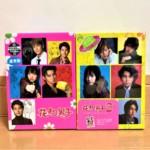 花より男子DVD-BOX 埼玉県熊谷市へ出張買取に行ってきました。