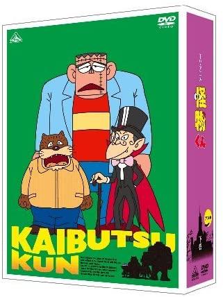TVアニメ 怪物くん DVD-BOX 下巻