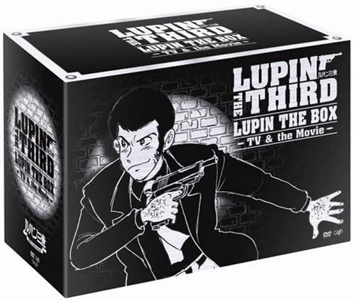 LUPIN THE BOX -TV&the Movie- [DVD]