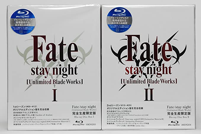 Fate/stay night [Unlimited Blade Works] Blu-ray Disc Box 【完全生産限定版】 全2巻セット
