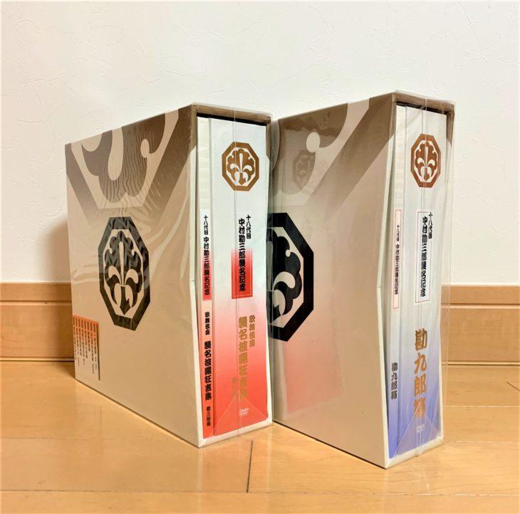 中村勘三郎襲名記念DVDの買取に神奈川県川崎市に伺いました。