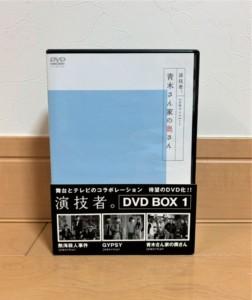 演技者。DVD-BOX
