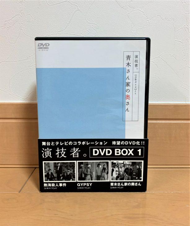 福岡県福岡市からDVD・書籍を宅配買取しました。