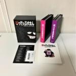 神奈川県横浜市へ出張買取に伺いました。笑ゥせぇるすまん DVD-BOX