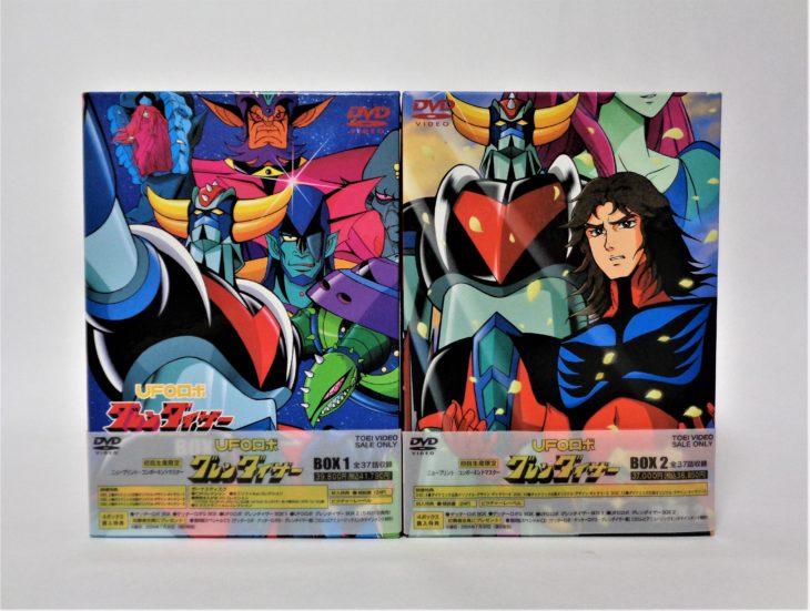 東京都板橋区へ出張買取に行ってきました。~UFOロボ グレンダイザイー DVD-BOX~