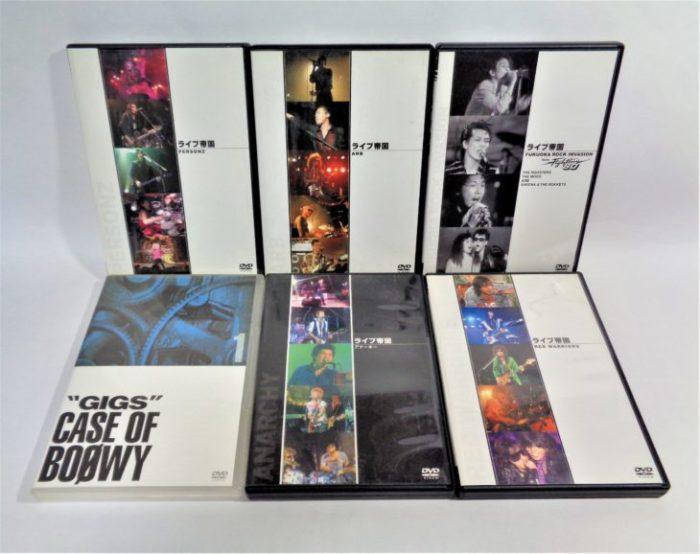 さいたま市大宮区へ音楽DVDの出張買取に行ってきました。~ライブ帝国~