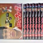 「スクールウォーズ~泣き虫先生の7年戦争~」DVD 全9巻 お譲りいただきました。