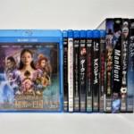 Blu-ray・DVD・CD 約300点買取しました。東京都練馬区