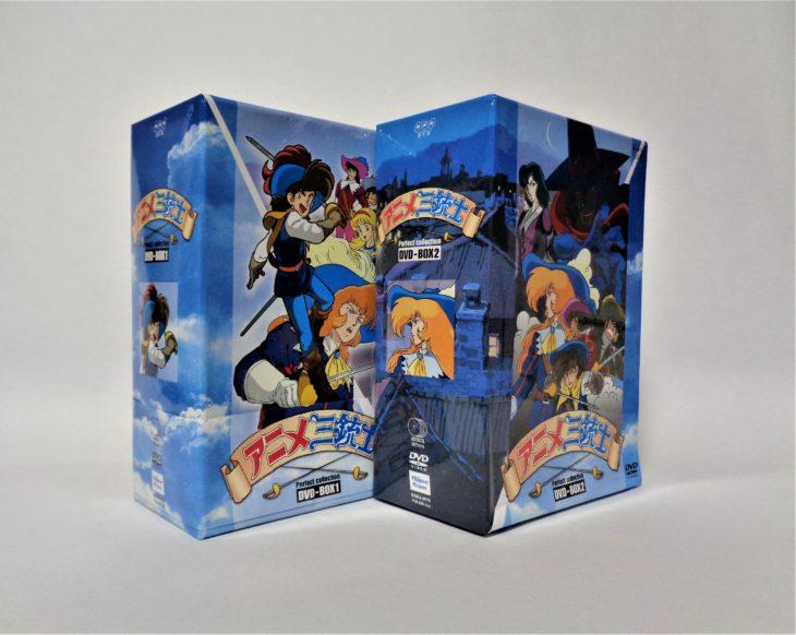 アニメ三銃士 DVD-BOX さいたま市浦和区 出張買取しました。
