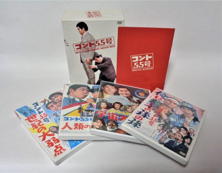 さいたま市南区 コント55号 DVD-BOXをお譲りいただきました。