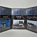 鉄道DVDを約200点買取しました。群馬県館林市へ出張買取。