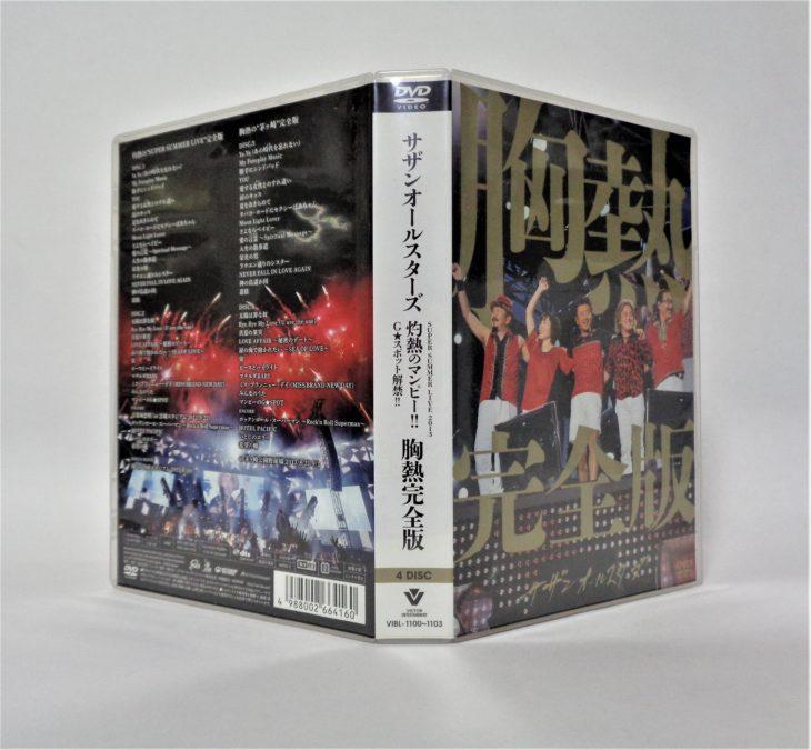 愛知県名古屋市 音楽DVDを宅配買取しました。