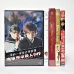TVドラマDVD他、CD・コミックを出張買取しました。