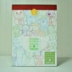 DVD ドラえもん THE MOVIE BOX SHORT FILM 熊谷市へ買取に行ってきました。