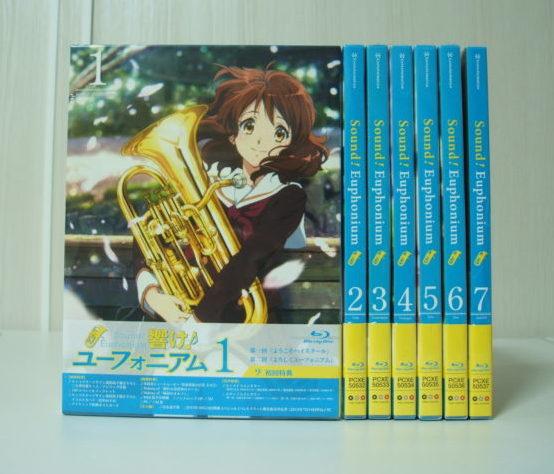 響け!ユーフォニアム Blu-ray 全7巻セットをお譲りいただきました。