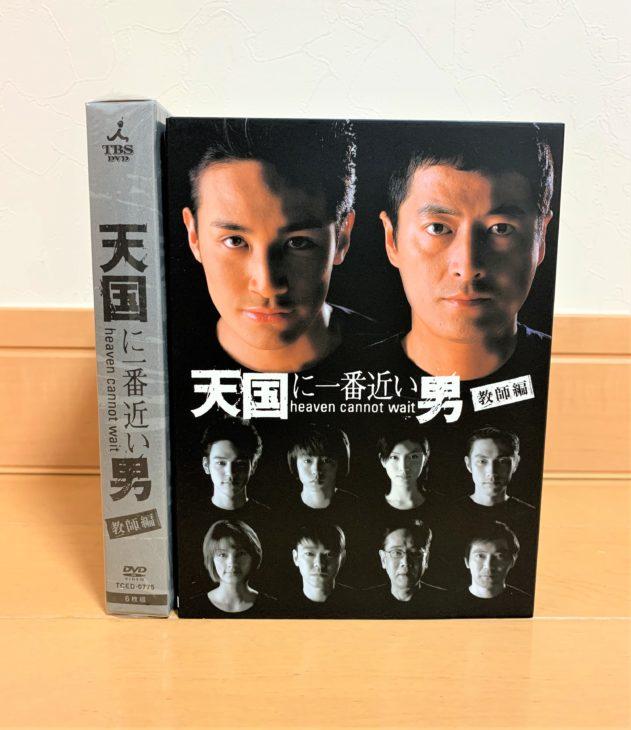 天国に一番近い男 DVD-BOX他、CD、フィギュア を出張買取。群馬県前橋市へお伺いしました。