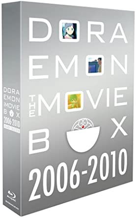 DORAEMON THE MOVIE BOX 2006-2010【ブルーレイ版・初回限定生産商品】