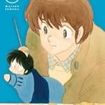 TVシリーズ めぞん一刻 Blu-ray BOX2