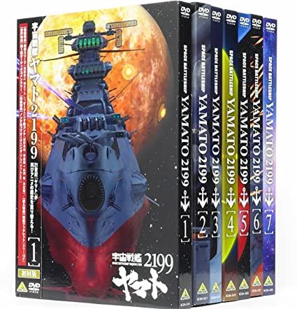 宇宙戦艦ヤマト2199 全7巻セット[DVD]