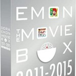 DORAEMON THE MOVIE BOX 2011-2015 ブルーレイ コレクション【ブルーレイ版・初回限定生産商品】