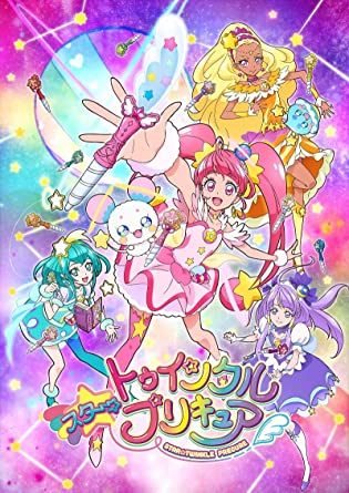 スター☆トゥインクルプリキュア vol.2[Blu-ray]
