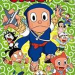 忍者ハットリくん DVD-BOX 上巻