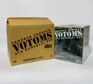 ボトムズDVD-BOX