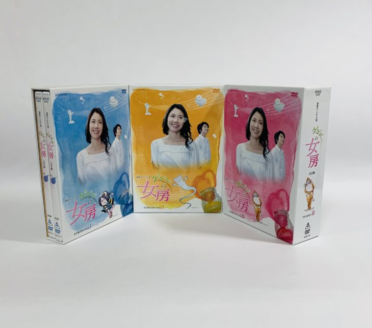 東京都練馬区へ出張買取に伺いました。ゲゲゲの女房 DVD-BOX