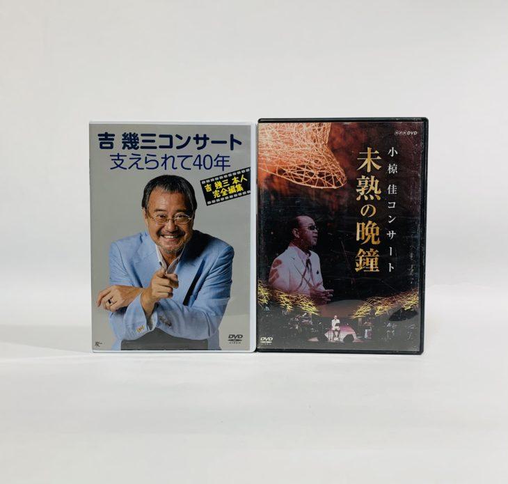美空ひばり・吉幾三他、音楽CD・DVDを宅配買取しました。福岡県福岡市