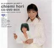 堀ちえみ CD-BOX ぼくらのベスト2 82-84