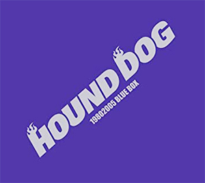 HOUND DOG 19802005 BLUE BOX