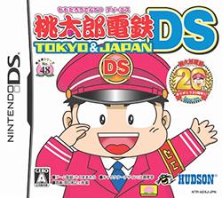 桃太郎電鉄DS TOKYO&JAPAN Nintendo 3DS