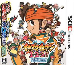 イナズマイレブン1・2・3!! 円堂守伝説 Nintendo 3DS