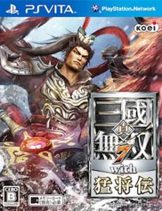 真・三國無双7 with 猛将伝 PS Vita