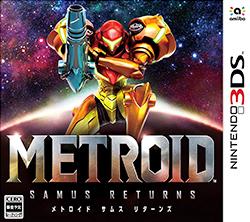 メトロイド サムスリターンズ Nintendo 3DS