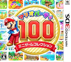 マリオパーティ100 ミニゲームコレクション Nintendo 3DS