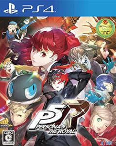 ペルソナ5 ザ・ロイヤル PlayStation 4