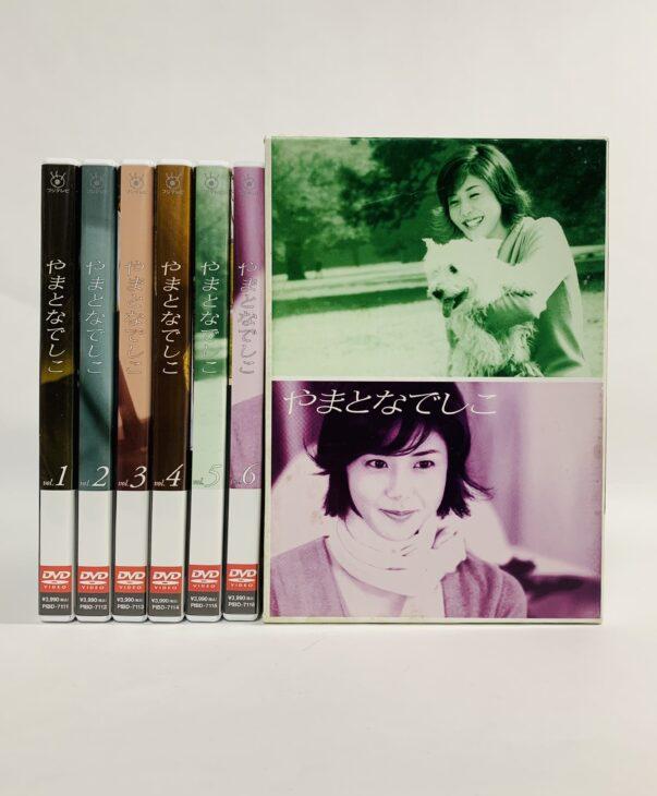 北海道札幌市 やまとなでしこDVD-BOXを宅配買取しました。