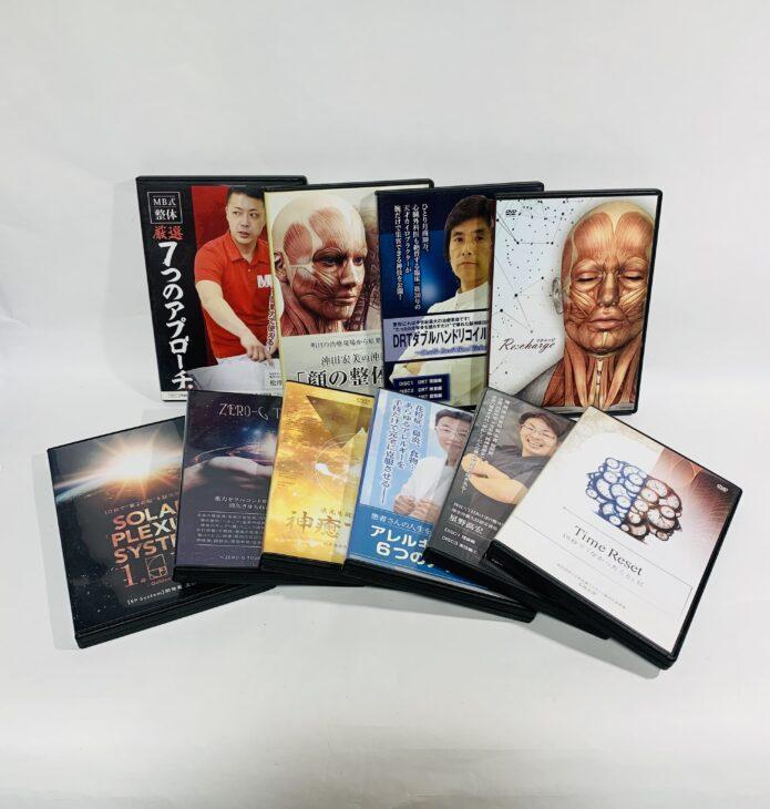 即日出張買取!! 埼玉県上尾市 整体DVD・書籍をお譲りいただきました。