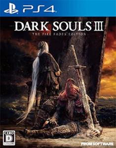 DARK SOULS III THE FIRE FADES EDITION PlayStation 4