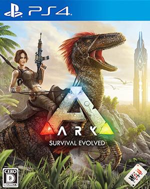 ARK Survival Evolved PlayStation 4