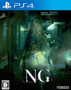 NG(エヌジー) PlayStation 4