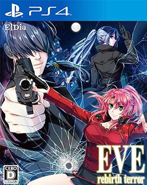 EVE rebirth terror(イヴ リバーステラー) PlayStation 4