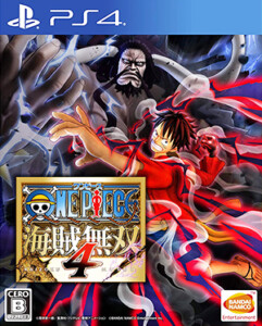 ONE PIECE 海賊無双4 PlayStation 4